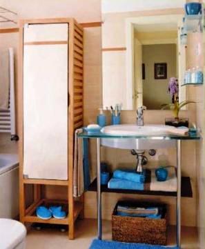 Un baño pequeño y práctico